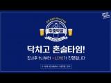 12.10.17 Восьмая трансляция [Радио для пьющих в одиночестве] с Ким Донханом и Чон Джинуном
