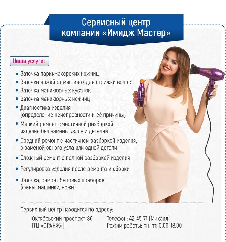 Киров косметика премиум