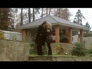 Любовь еще быть может (2008)