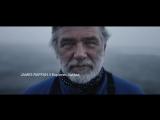 Adventure Canada James Raffan