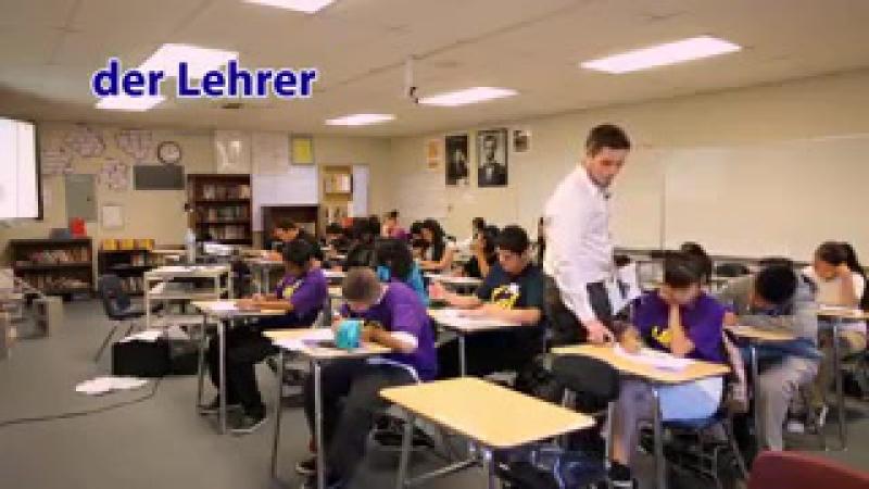 Словарный запас der Lehrer (teacher) - преподаватель (240p).mp4