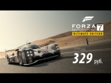 Forza Motorsport 7: Ultimate Edition