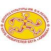 "Клуб любителей бега ""АЙВИКА"" - Йошкар-Ола"