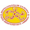 "Клуб любителей бега ""АЙВИКА"" – Йошкар-Ола"