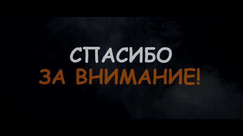 Династия Дарвина - Последний Тотем (боевик)