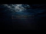 Елена Темникова - Не обвиняй меня (Official Lyrics Video) 720p