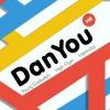 DanYou