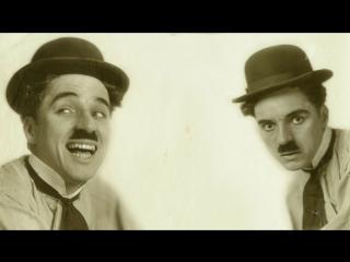 «Как Чарли Чаплин стал бродягой» (TV) |2013| Режиссеры: Серж Бромберг, Эрик Ланж | документальный, биография