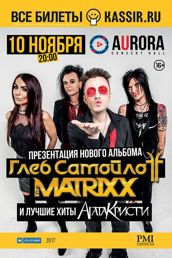 Презентация нового альбома_СПб
