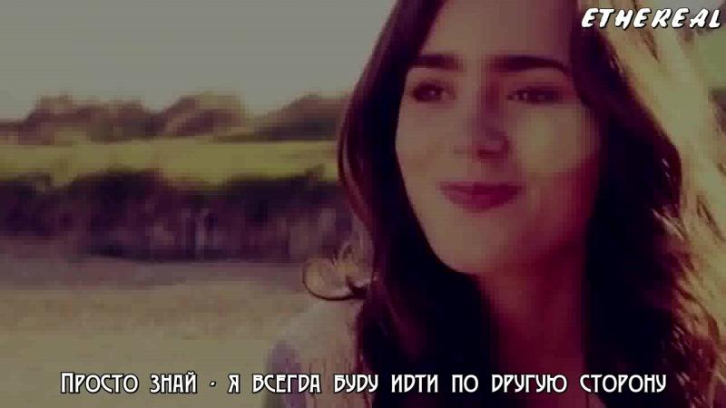 Madilyn Bailey – Mirrors(рус.суб)