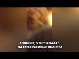 Добро пожаловать в Россию, Карлес Пуйоль...