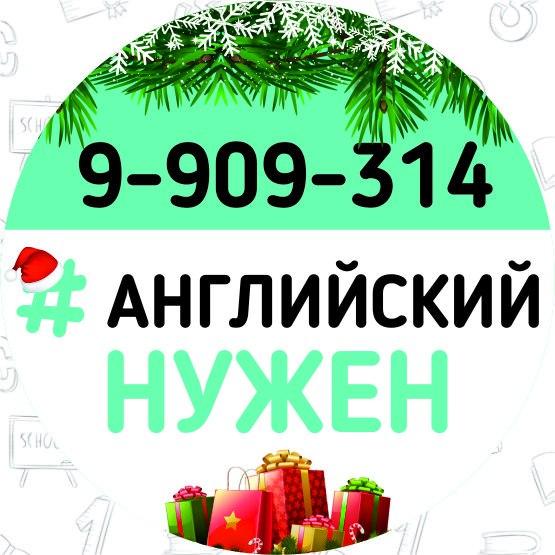 Афиша Самара Новогодний Интенсив 3-5 января для Детей 8-9 лет