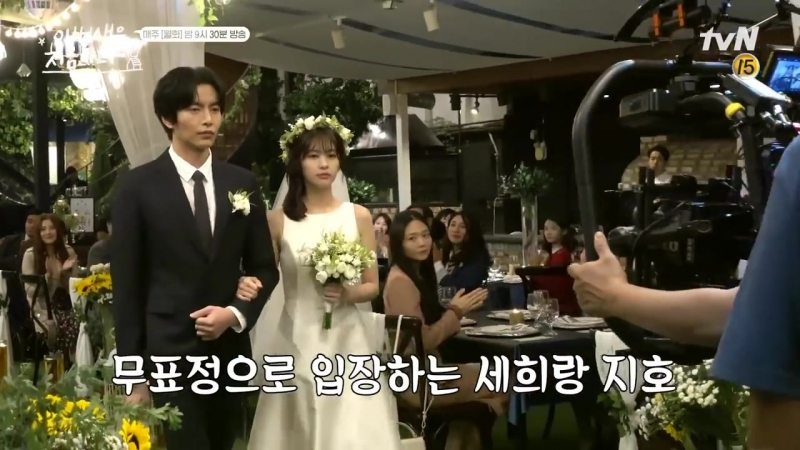 Because This Is My First Life [메이킹] 정소민x이민기, 흥 넘치는 ′결혼식′ 밀착 취재 비하인드 171024 EP.6