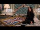 НОВЫЙ трейлер «Члены королевской семьи» Rus Sub
