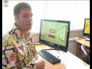 В Гимназии №2 г.Тосно открылся центр удаленного доступа к Президентской библиотеке имени Б.Н.Ельцина