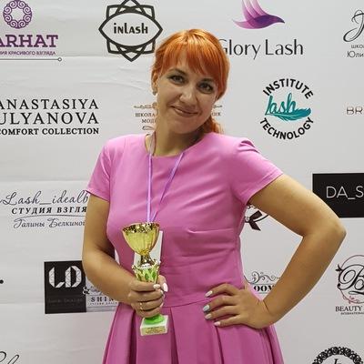 Настя Емельянова
