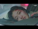Токкэби | Goblin | Dokkaebi.серия 16 из 2016 г Южная Корея
