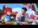 [CF] 171215 'Shen Wu 3' Online Game CF @ ZTao