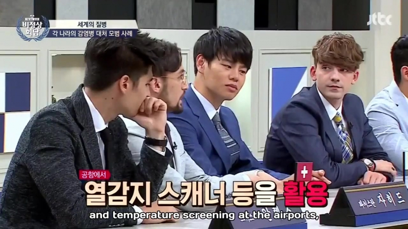Abnormal Summit 170717 Episode 158 English Subtitles