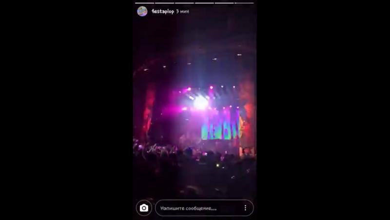 Natalia Oreiro en Fiesta Plop!