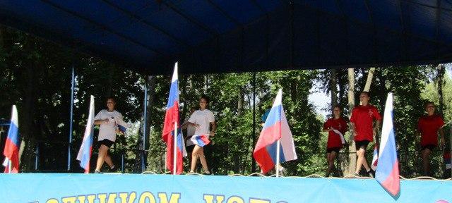 Государственный флаг объединяет нас