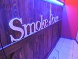 Smoke house / 03.06.17