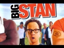 Большой Стэн - Big Stan (2007