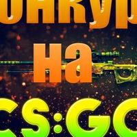 ВКонтакте Albinа Sh фотографии