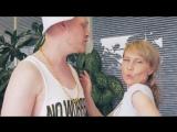 Велкам ТУ. Кавер-версия на  песню Тимати и DJ Dlee (