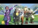 Трейлер Overwatch Летние игры 2017