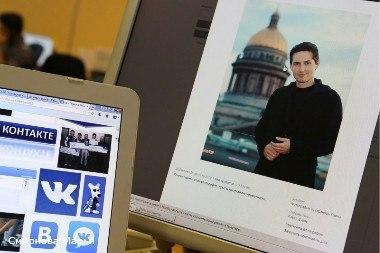 Павел Дуров про деньги Те, кто ищет в моей жизни замки, стоянки спор
