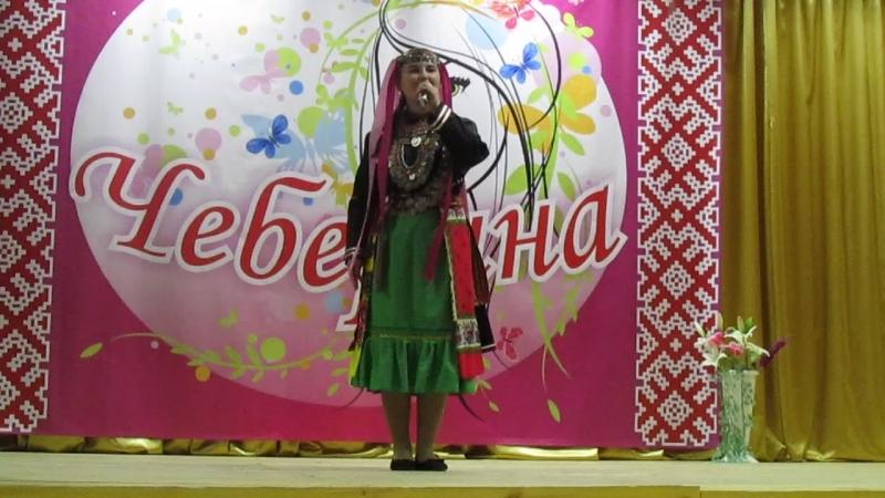 Песня Пипу куар .Исполняет Снежана Иванова.