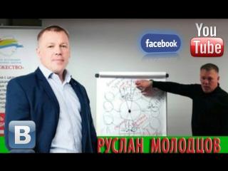 Руслан Молодцов о реабилитации зависимых от ПАВ