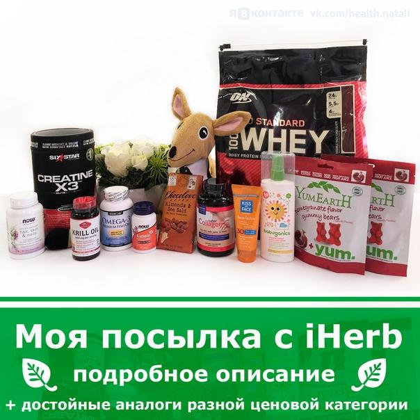 vk.com/healthsng?w=page-133053658_53348180