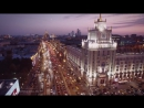 Best of USSR Moscow UAV quadcopter - Part 5 of 7- Наследие СССР – Москва, съемка с р-у вертолета