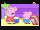 Peppa - Instrumenty muzyczne