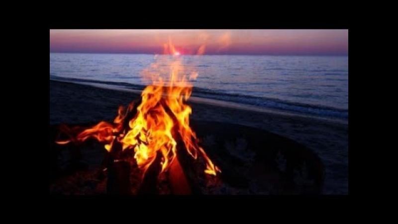 Задушевная огненная музыка. Dance of fire. Danza de fuego. 화재의 댄스.