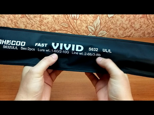 Спинниг Johncoo VIVID с 2 вершинками 1- 6г и 2-10г с aliexpress