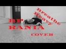 [Short Dance Cover] 라니아 BP RANIA - Breathe heavy 풀안무영상 by Friday Cookies