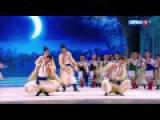 ГААНТ имени Игоря Моисеева. Украинский танец