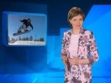 Бизнес Панорама. Первенство России по сноуборду в ГК