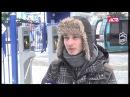 Наш день сахалинка нашла сумку с полумиллионом евро