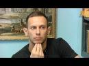 Отрывок из интервью Ивана Емельянова для проекта Интересные люди Казани от компании Ayaris.
