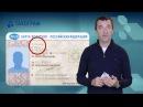 Как отличить карту водителя СКЗИ и ЕСТР