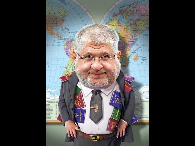 ПРОСЛУШКА ай да Беня Коломойский и глава Нафтагаза Коболев