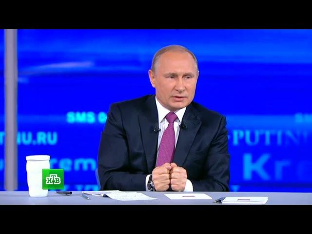 В ходе прямой линии Путин рассказал о рождении второго внука
