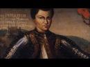 Лжедмитрий I и Смутное время рассказывает историк Дмитрий Володихин
