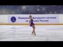 Первенство России младшего возраста Девoчки, младший возраст ПП 26 Камила ВАЛИЕВА МОС