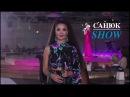 СацюкShow 13. Шок модные шпионы на Backstage Odessa Fashion Week