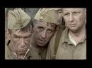 Штрафбат 3 и 4 серия HD про штрафников в Отечественную 1941 1945